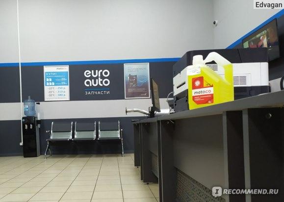 """""""Евроавто"""" (Euroauto)  - сеть магазинов автозапчастей, Санкт-Петербург фото"""