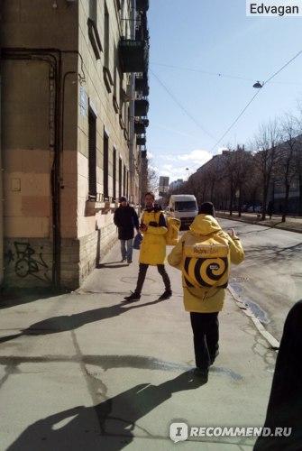 Сайт Яндекс.Еда фото