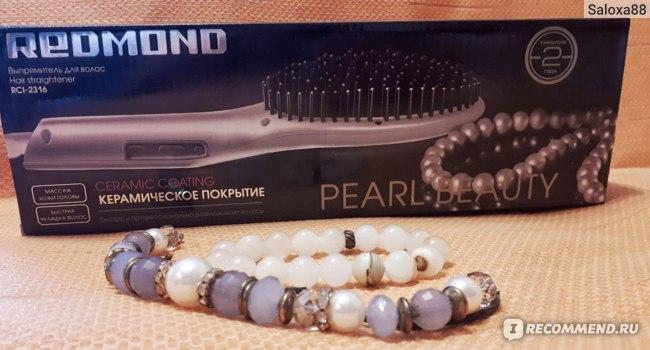 Выпрямитель волос Redmond Hair Straightener RCI-2316 фото