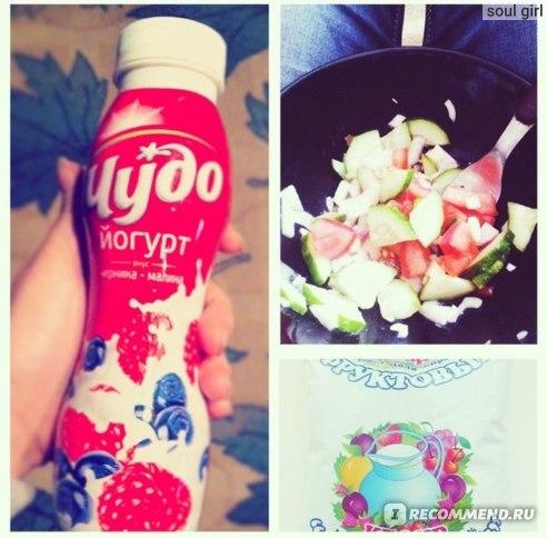 Йогурт Питьевой При Диете. Йогурт для похудения: домашний или магазинный, греческий или турецкий — как выбрать?