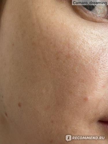 Крем для лица Bielenda Нормализующий Авокадо + Киви Smoothie Normalizing Cream фото