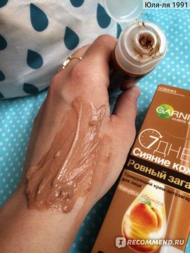 Цвет крема соответствует цвету упаковки и приятно пахнет