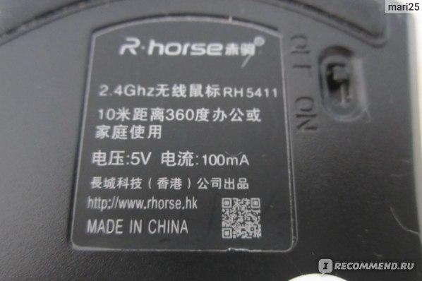 Компьютерная мышь беспроводная Aliexpress 2.4GHz Wireless Optical Mouse/Mice+ USB 2.0 Receiver For PC Laptop BU Free Shipping Kimisohand фото