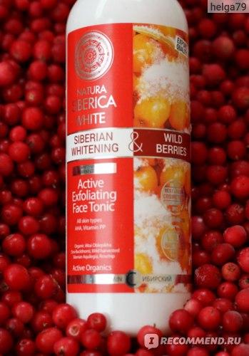 Тоник Natura Siberica Отбеливающий активный тоник–эксфолиант для лица Siberian Whitening & Wild Berries фото