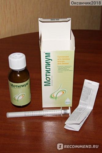 Суспензия Янссен Фармацевтика Н.В.  Мотилиум фото