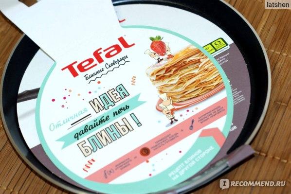 Сковорода Tefal Блинная фото