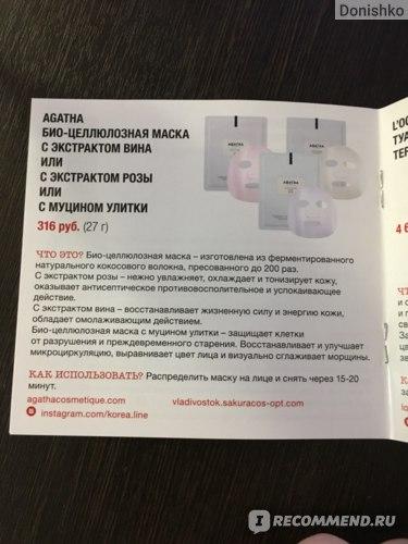 Информация  в буклете