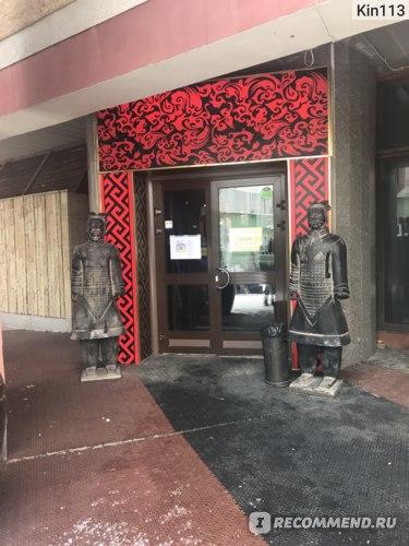 большой ресторан цинь спб