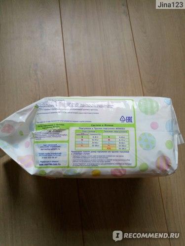 Подгузники Merries - упаковка
