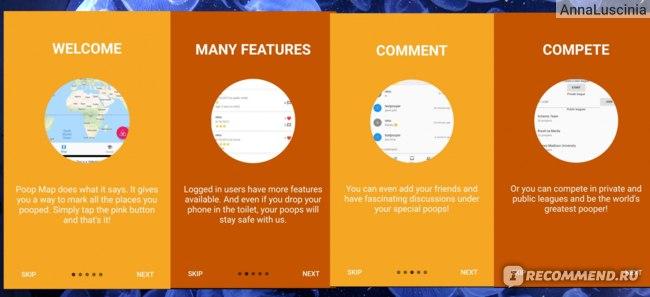 Мобильное приложение Poop Map описание и обещания разработчиков
