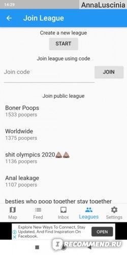 Лиги Мобильное приложение Poop Map