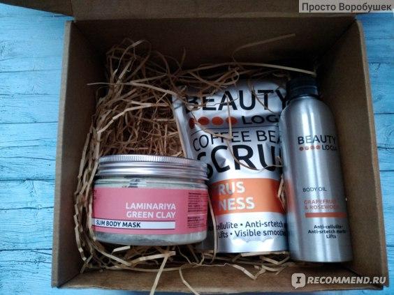 Антицеллюлитное масло Beautylogia Body oil Grapefruit and Rosemary