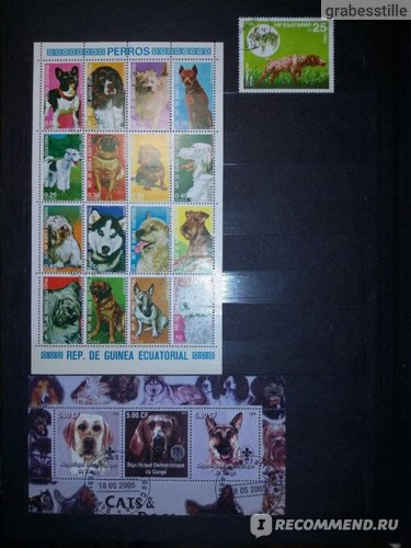 Fix Price Набор марок  фото