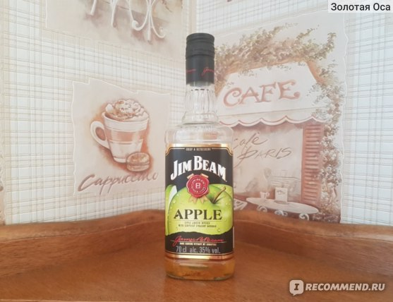 Виски Jim Beam Apple фото