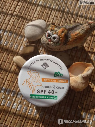 Летний крем Iris  с  SPF 40+  фото
