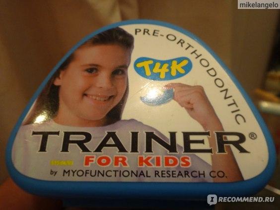упаковка T4K