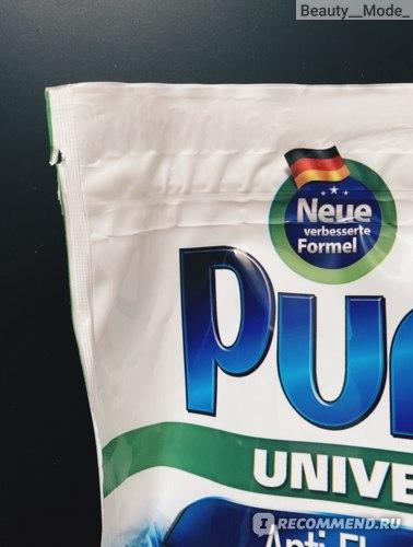 Пурокс универсал капсулы отзыв