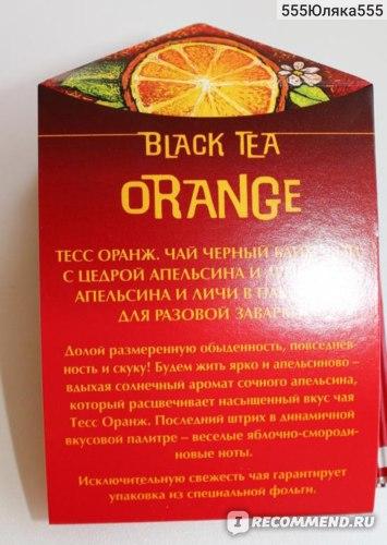 Чай  Tess Набор чайных напитков Tess фото