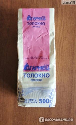 """Толокно ООО """"Гарнец"""" Овсяное фото"""