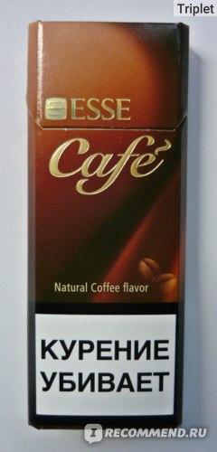 esse кофе сигареты купить
