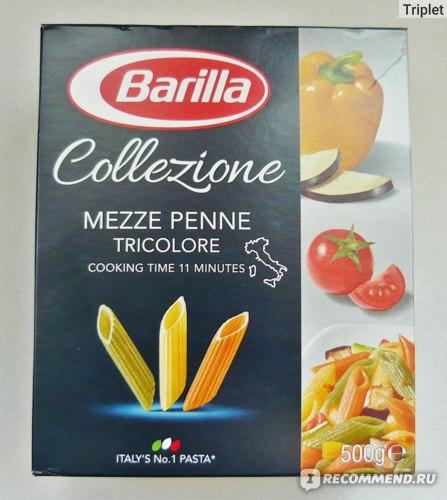 Макаронные изделия  BARILLA La Collezione mezze penne tricolore фото