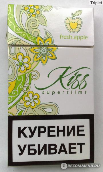 сигареты кисс с яблоком где купить