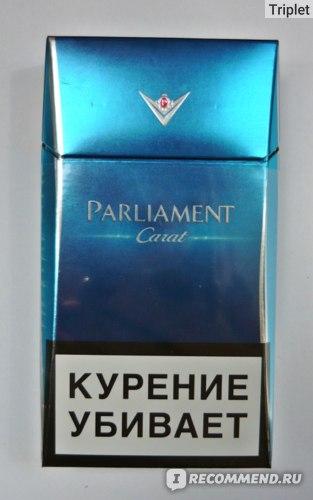Купить сигареты парламент карат москва сигареты фэст купить в розницу в спб