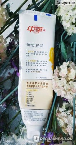 Зубная паста Zhong hua с имбирём отзывы