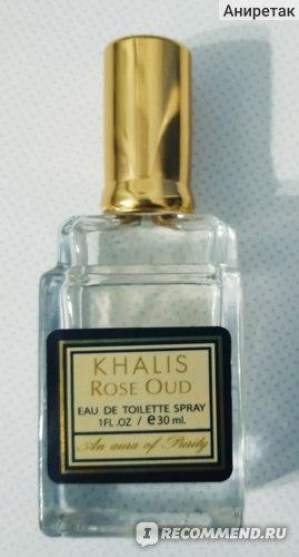 Khalis Rose Oud