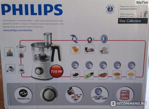 Кухонный комбайн Philips HR7761/00 фото