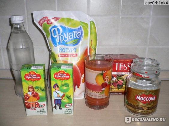 Диета На Питьевых Йогуртах. От немецкого диетолога – йогуртовая диета для похудения: варианты меню, отзывы и результаты