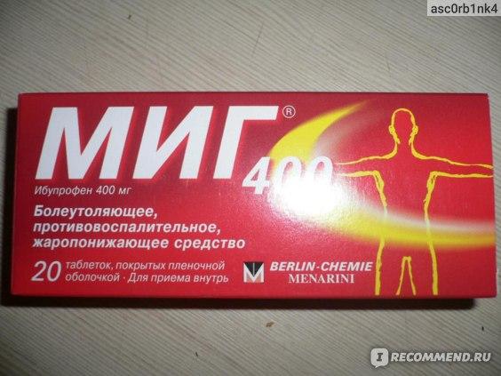 Болеутоляющие средства BERLIN-CHEMIE Миг 400 фото