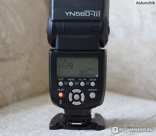 Вспышка Yongnuo YN-560 III фото