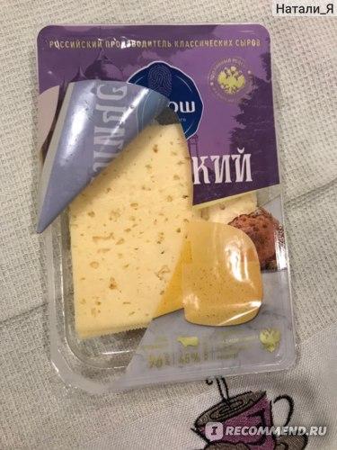 Сыр Кабош Угличский фото