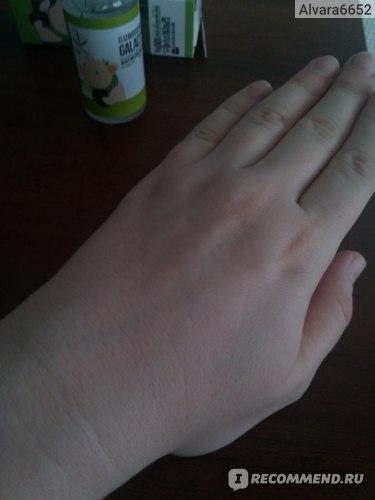 Сыворотка для лица Elizavecca Milky Piggy Galactomyces 100% Serum 50ml фото