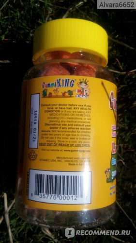 БАД GummiKing Жевательный мармелад Лютеин и Омега-3, 60 жевательных мармеладок фото