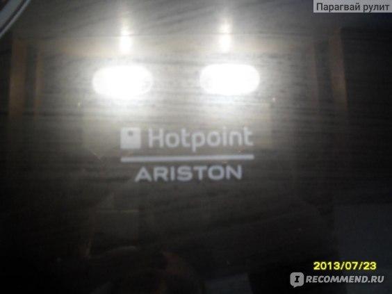 Средство для ухода за стеклокерамической плитой TOPPERR с силиконом фото