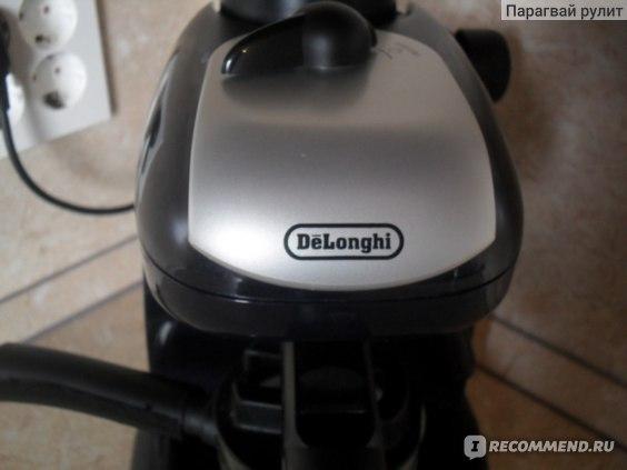 Кофеварка Delonghi EC 7 фото