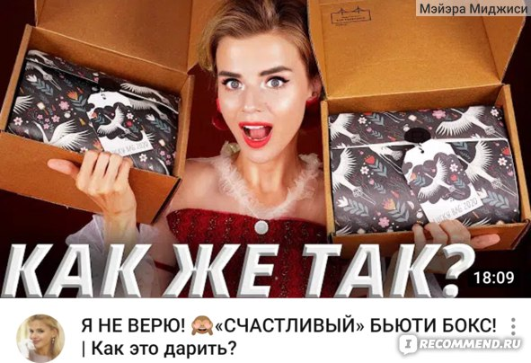 Ютуб- канал Оли
