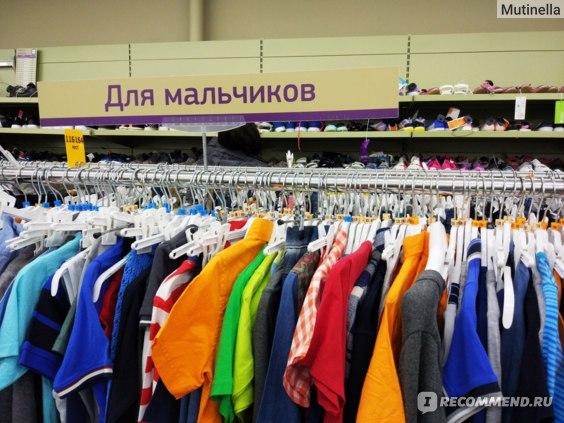 Familia - сеть off-price магазинов фото