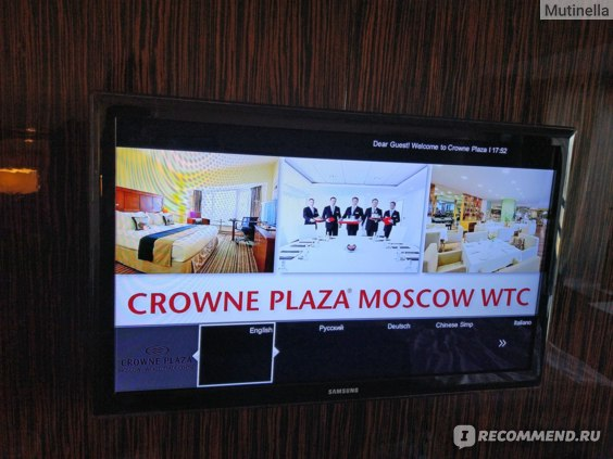 Crowne plaza moscow world trade centre 5*, Россия, Москва фото