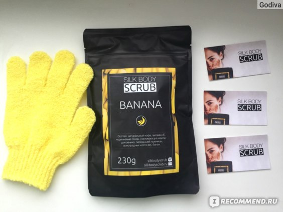 Кофейный скраб для тела Silk Body Scrub Banana фото