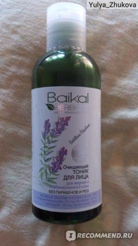 Очищающий тоник для лица для жирной и комбинированной кожи Baikal herbals фото