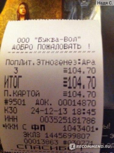 Дракон. Игорь Алимов фото