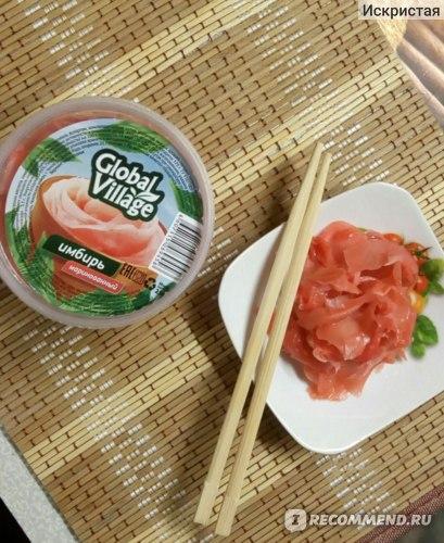 Маринованный имбирь Global Villiage Розовый фото