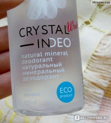 Дезодорант-спрей для тела Crystalin Deo Winter Натуральный Минеральный   фото