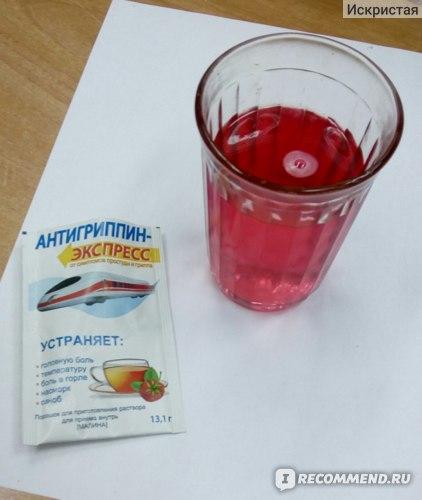 Лекарственный препарат Фармфирма «сотекс» Антигриппин экспресс порошком  фото