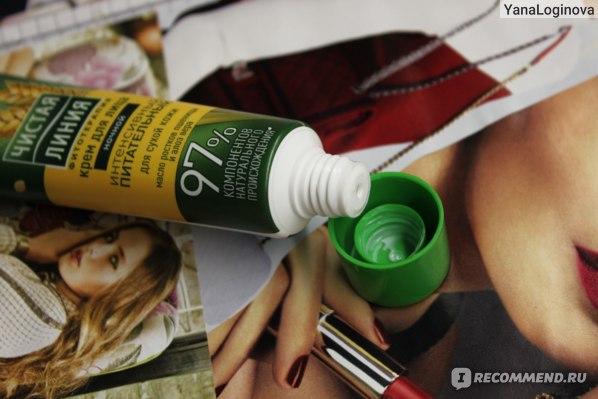 Крем для лица ночной Чистая линия Интенсивно питательный для сухой кожи