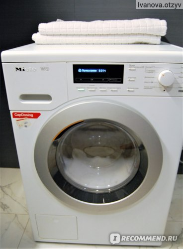 Miele WKB120 ChromeEdition