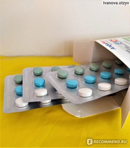 Три цвета витаминов Алфавит Антистресс